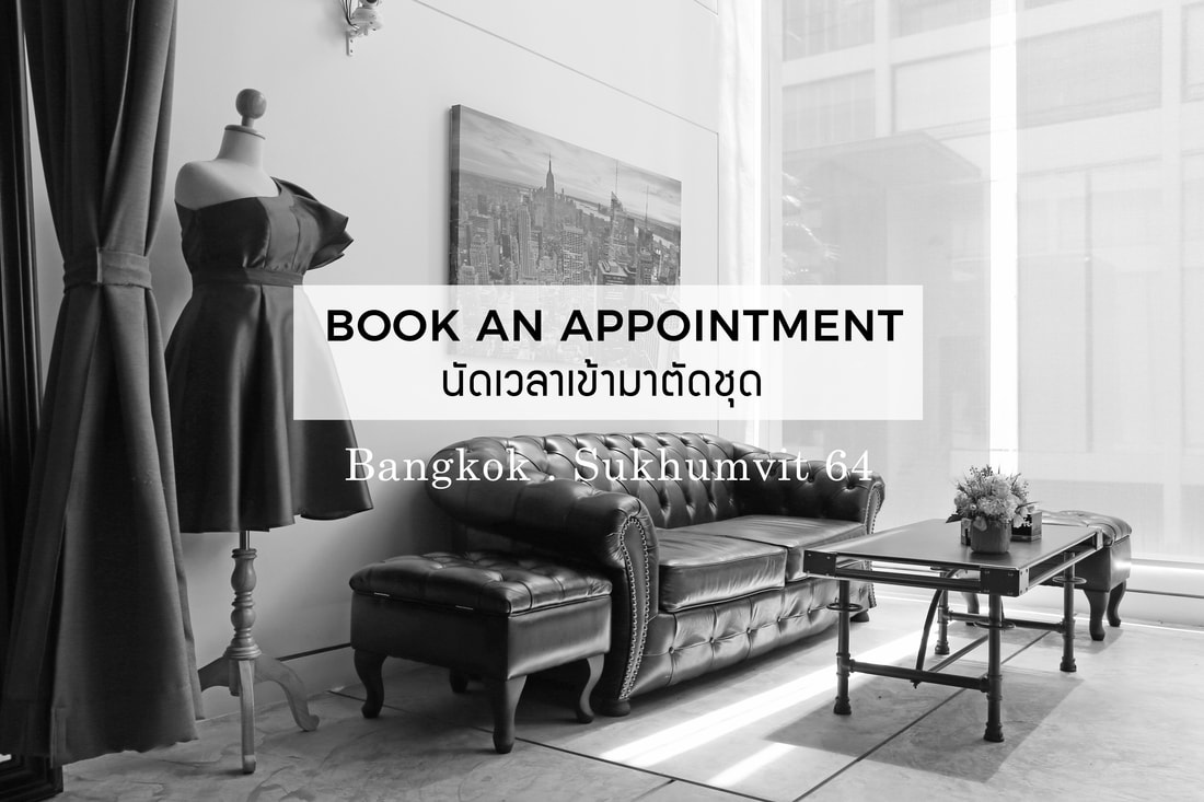 Book and Appointment จองคิว